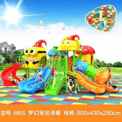 幼儿园玩具乐园室外滑滑梯组合秋千儿童户外大型塑料小区游乐设施