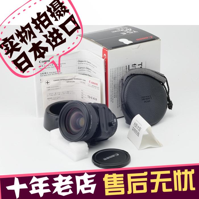 实物拍摄日本采购Canon佳能TS-E 45mm f/2.8 移轴镜头 45 2.8