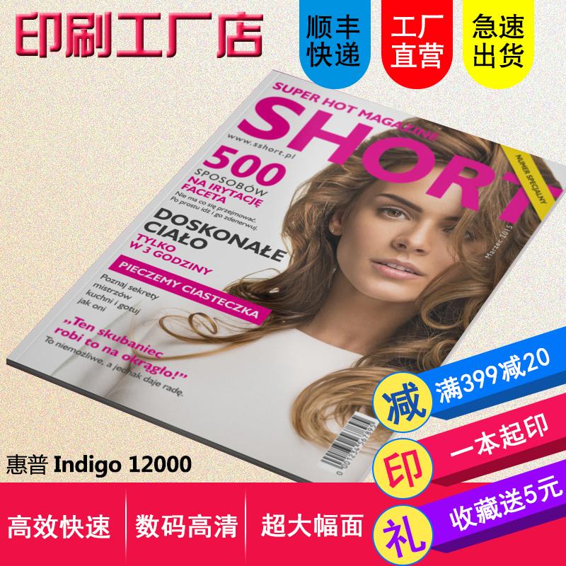 Услуги печати рекламной продукции / Копировальные услуги Артикул 589036387049