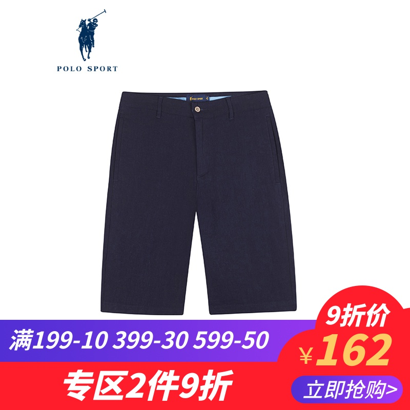 Мужские шорты / Повседневные брюки Артикул 589096935569