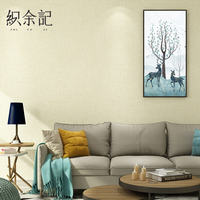 Linen seamless wall covering simple modern plain solid color wall cloth living room bedroom TV background wallpaper wallpaper European style