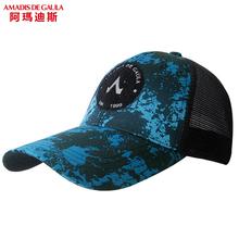 棒球帽 阿玛迪斯钓鱼帽子男防晒透气太阳帽夏运动户外遮阳帽韩版