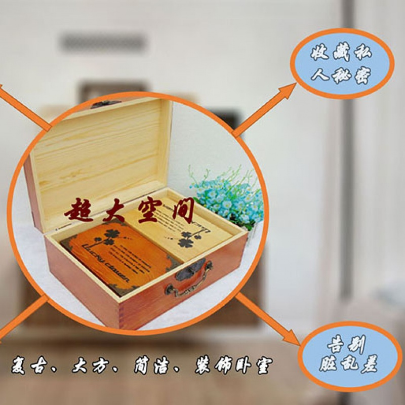 桌面带锁收纳盒实木证件密码木箱子储物箱化妆品首饰盒家用杂物盒