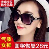 Солнцезащитные очки с УФ-фильтром Артикул 536538152473