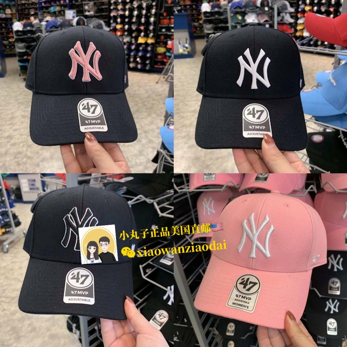 MLB棒球帽洋基队男女太阳帽情侣遮阳防晒帽鸭舌帽嘻哈帽春夏订制