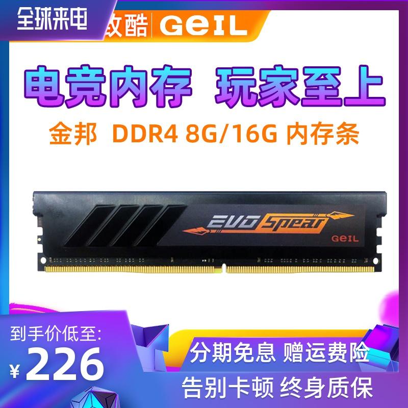 Оперативная память Артикул 592211630710