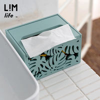 Liangzhu Light luxury tissue box Nordic ins wind wood net red paper box home living room original design turtle back leaf