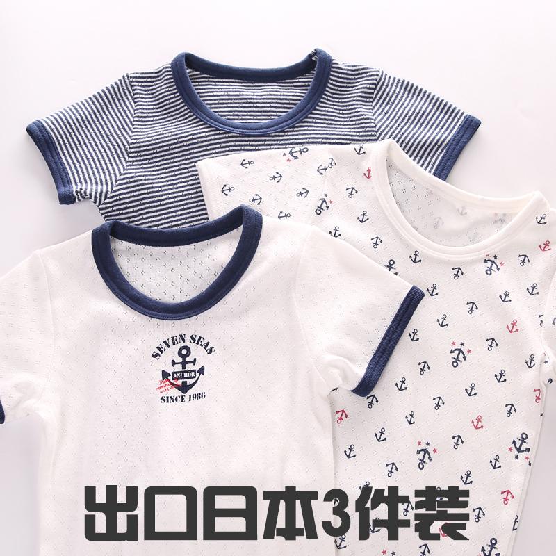 日系童装汗衫儿童半袖短袖T恤宝宝小男童2018夏纯棉上衣透气速干