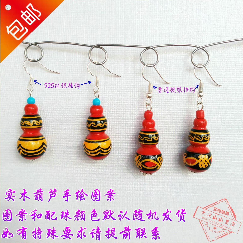 Национальные китайские сувениры Артикул 579896697311