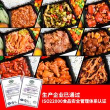 厨哈哈任选7味试吃包 半成品菜美食 外卖方便菜肴冷冻速食料理包