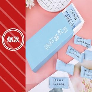 可以自己写字的糖果创意手写情话牛轧糖有字糖果送男友女友表白