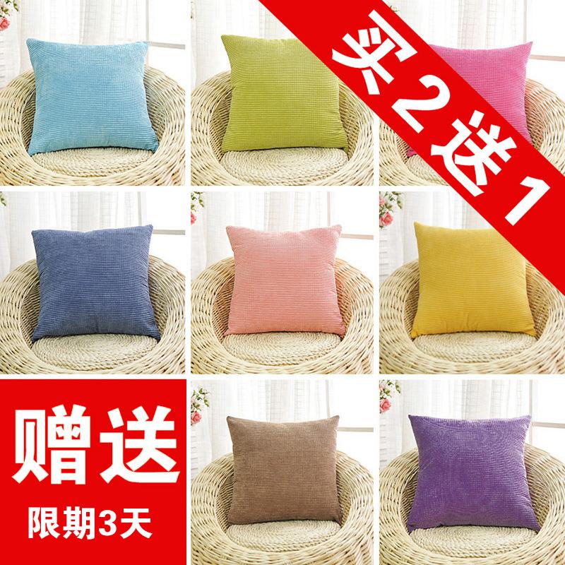 纯色沙发抱枕套