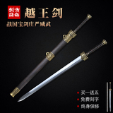 guile longquan sword shop eight face han jian manual pattern steel is still cold steel town curtilage sword sword is not edged usually