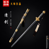 guile longquan sword spread guo-rong zheng Long Qingjian pattern steel sword collection town curtilage fishskin jian qing jian is not edged usually