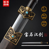 guile longquan sword spread of cold town curtilage sword sword manual pattern steel dagger is not edged usually eight sides han jian