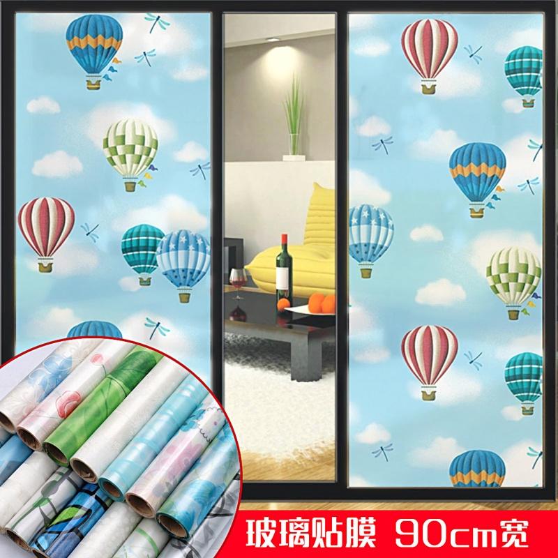 防晒自粘磨砂玻璃贴纸透光不透明贴膜卧室卫生间窗户遮光玻璃纸