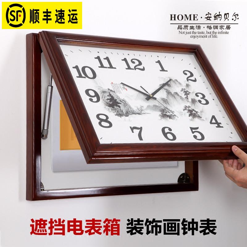 客厅装饰带钟表