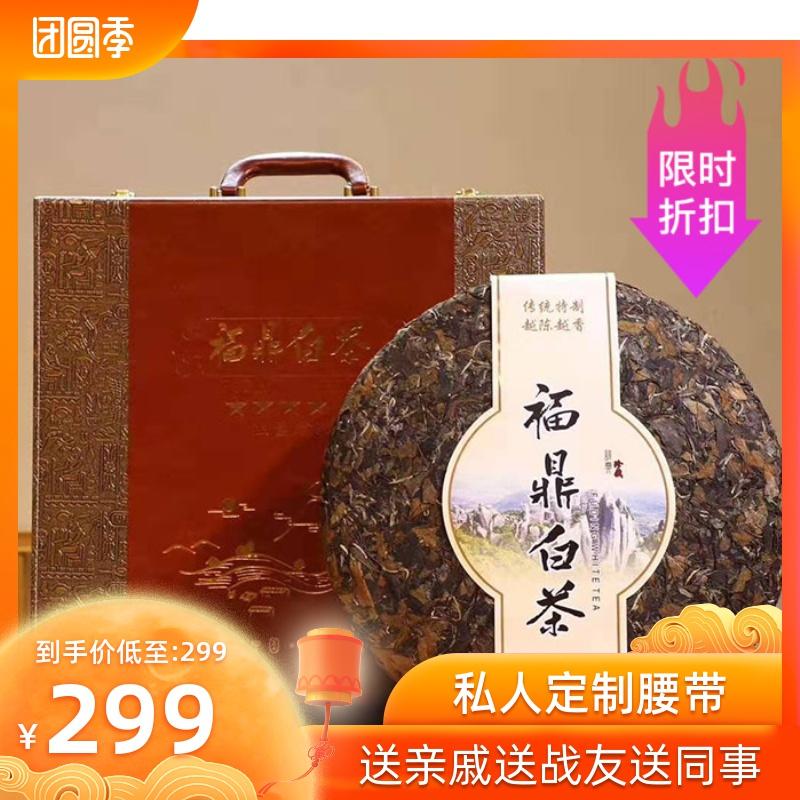 Чай Гонг Мэй Артикул 588385846749