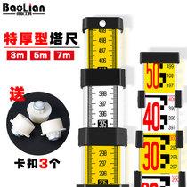米木质三等四等水准尺红黑测量尺塔尺米数尺3米2