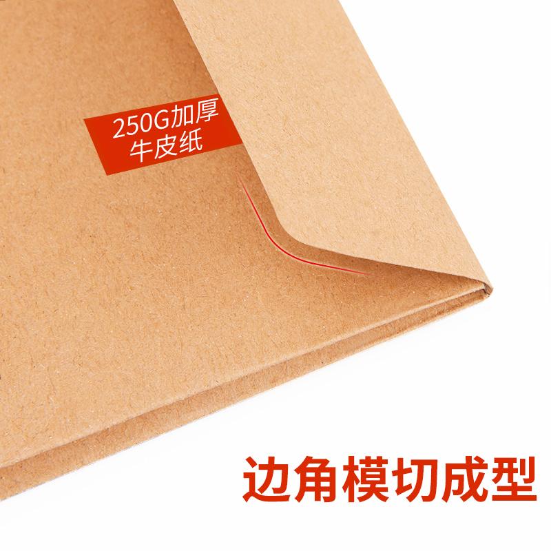 创易250g加厚A4牛皮纸档案盒办公家用文件袋纸收纳袋大容量20个装