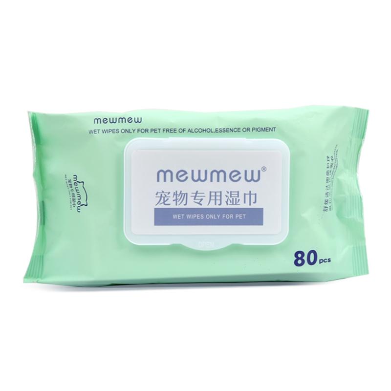 √湿巾巾宠物其他狗狗猫咪用品纸包猫美容眼护理清洁清洁用品通用