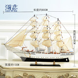 Finnish Swan sailing model decoration Mediterranean wooden finished warship Hotel lobby exhibition decoration