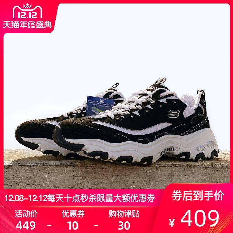 美国Skechers斯凯奇男鞋D'LITES黑白熊猫鞋男增高跑步鞋52675专柜
