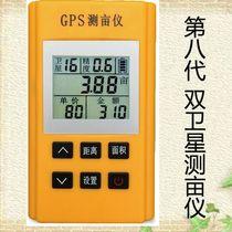 坐标仪定位测亩仪GPS高精度北斗机户外导航仪经纬度gps手持北斗