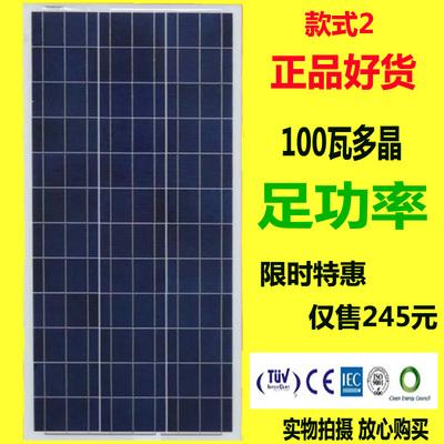 太阳能电池多晶