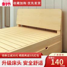 实木床1.8米双人床现代简约主卧1.5m单人床架1.2简易出租房经济型