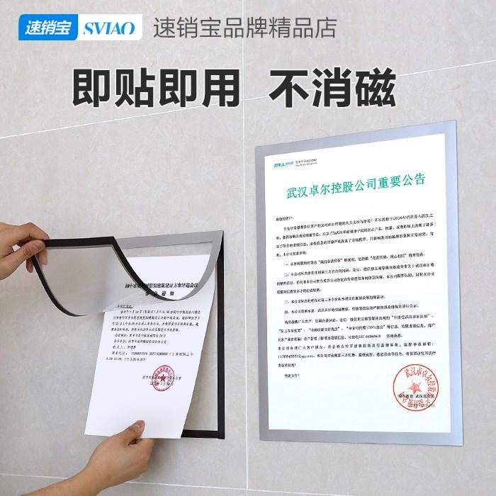 企业健康证展板a4贴纸宣传通知栏公示牌展框公告栏挂墙式公司