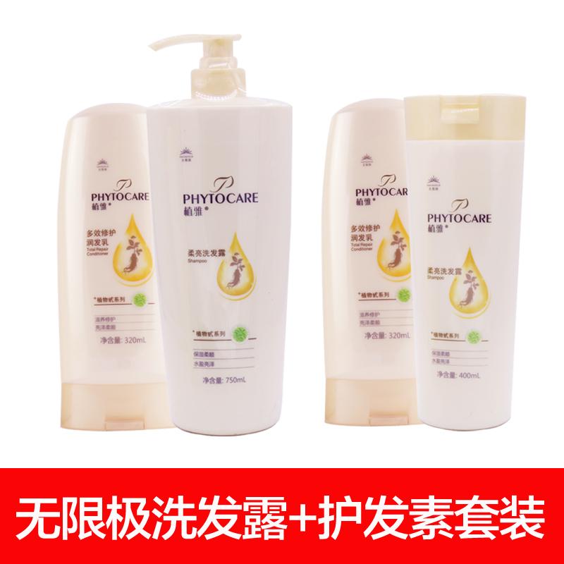 Шампунь и кондиционер для волос Артикул 580634852019