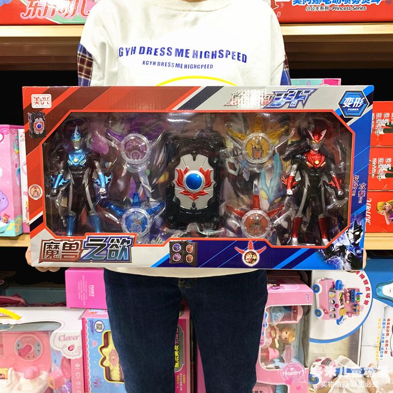 Ultraman игрушки Артикул 582564558054