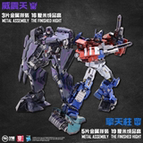 Art Mould 3D Stereo Metal Mosaic Texturing Toy Diamond 5 Hand-assembled Model Robot Optimus Prime