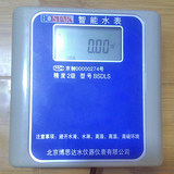 Table DN15--DN200RS485 remote water meter pulse water meter electronic water meter hot and cold water