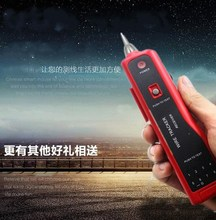 Search for the computer network tester multi-patrol tester line finder network clamp set network tester alignment