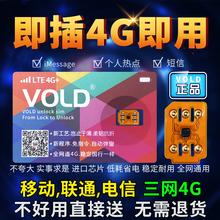 8Plus美版GPP电信移动联通解锁4G 苹果卡贴日版iPhone7P