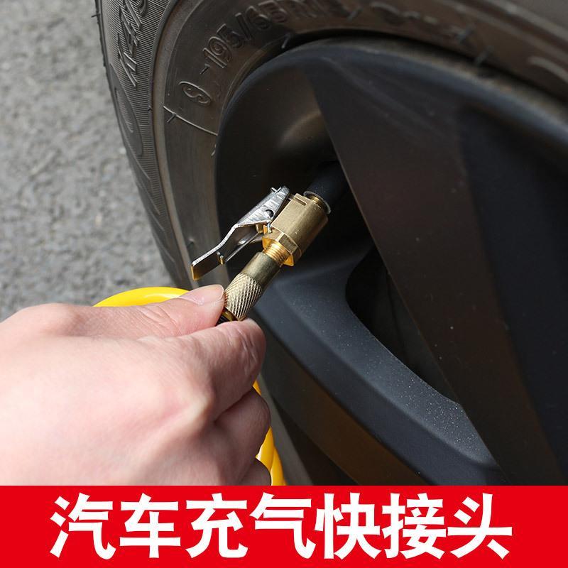 汽车车载充气泵快充头单双缸打气泵快速接头轮胎气嘴转接头