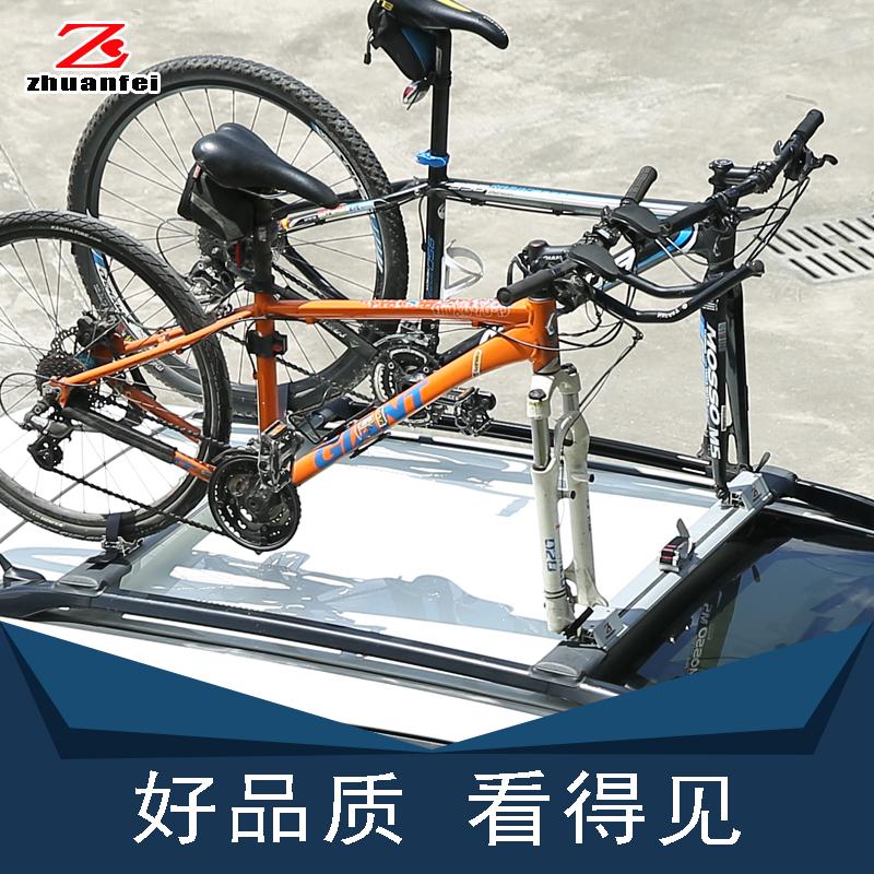 拓乐自行车顶架