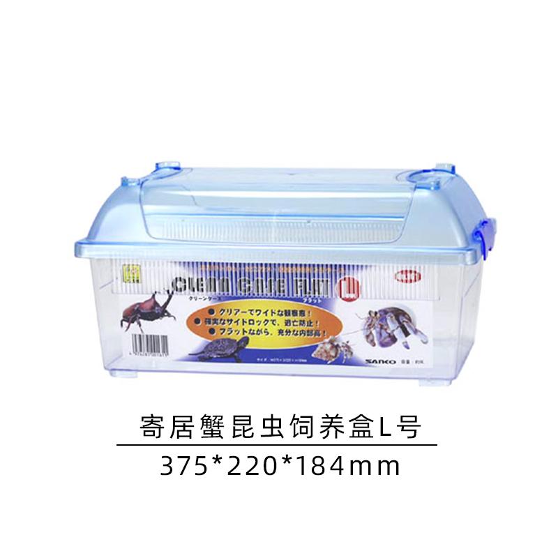 中國品高昆蟲飼養箱 亞克力透明飼養盒獨角仙鍬形蟲蝸牛甲蟲