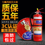 Hanging heptafluoropropane fire extinguisher 4kg6kg portable 2kg5kg gas automatic fire extinguishing device cabinet