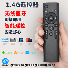 Original every day with millet TV remote control bluetooth voice 4A