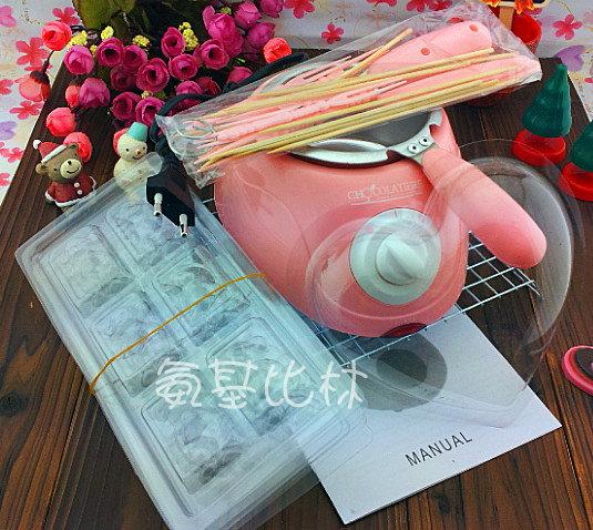 包邮【家用巧克力融化炉】粉色单头火锅喷泉机 多款模具工具电锅