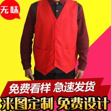 义工红马甲志愿者马甲定制印LOGO活动宣传广告马甲超市工作服马甲