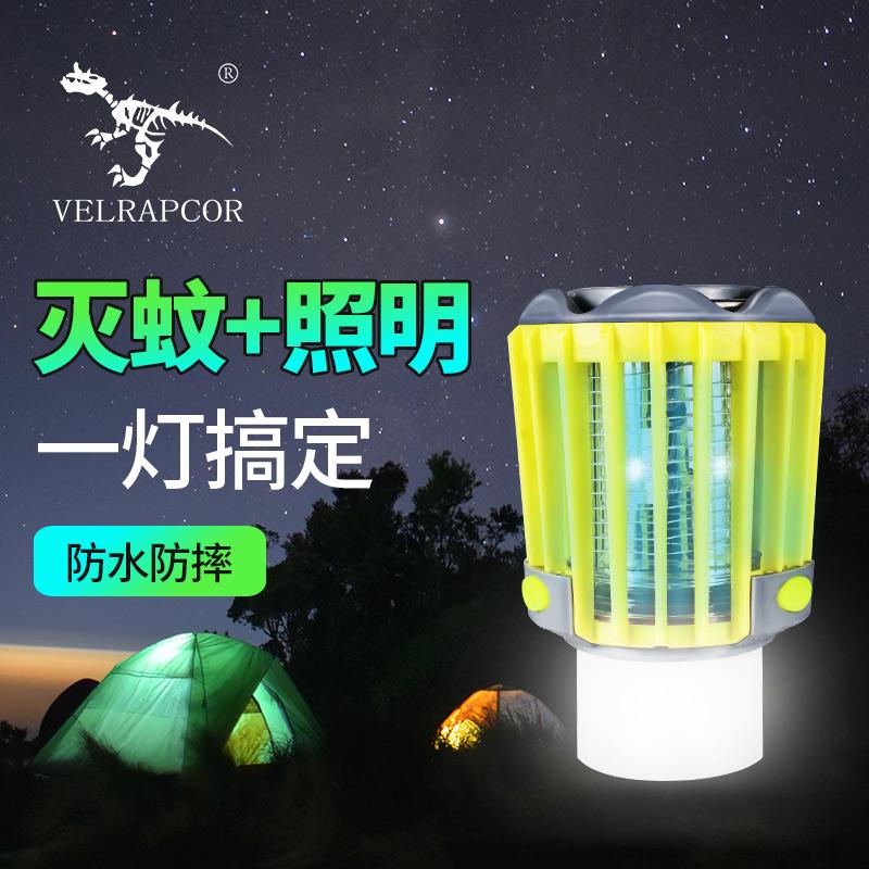 【直营】微笑鲨露营灯野营灯充电式强光家用应急照明帐篷灯灭蚊灯