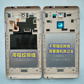 红米NOTE3 note3 原装后盖 金属电池后盖 双网通全网通手机壳外壳