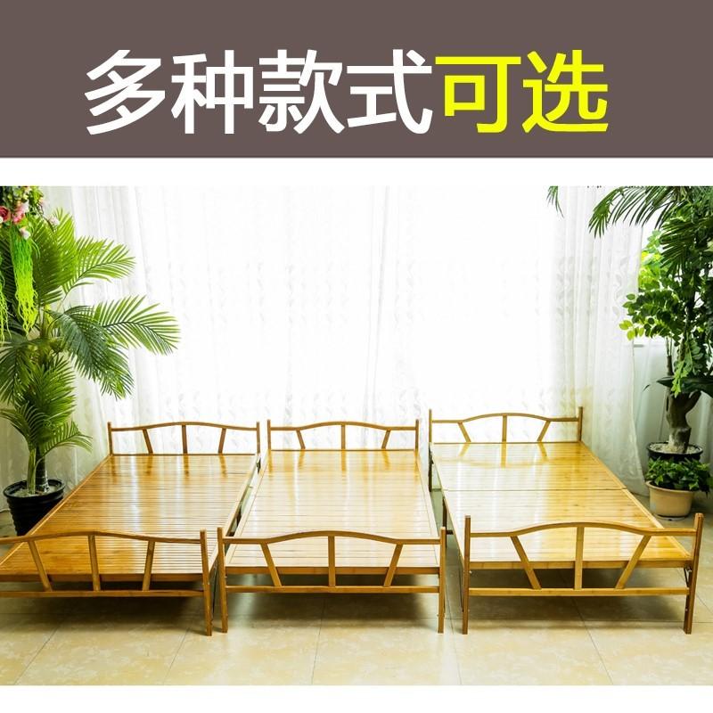折叠床单人床家用经济型户外小户型凉床租房收缩加宽双人便携式