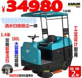 驾驶式扫地车扫路车电动垃圾清扫车户外工厂物业小区用道路扫路机