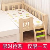 下床婴儿组装小孩子睡的小床加长围栏男孩女孩大儿童松木室内10岁