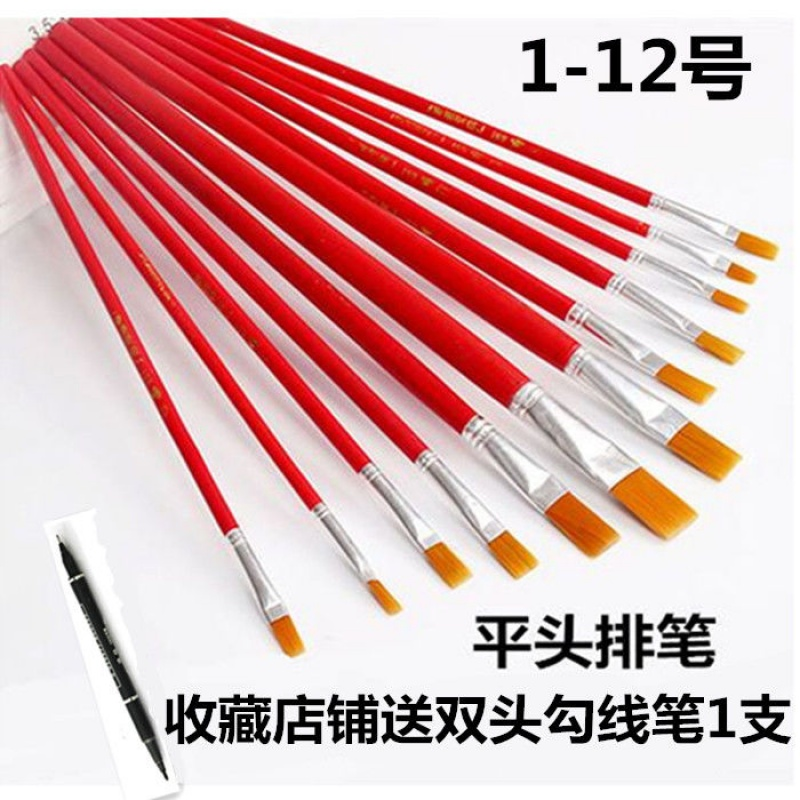 红杆排笔尼龙毛水彩油画笔水粉画笔工业油漆刷补漆排笔平头画笔